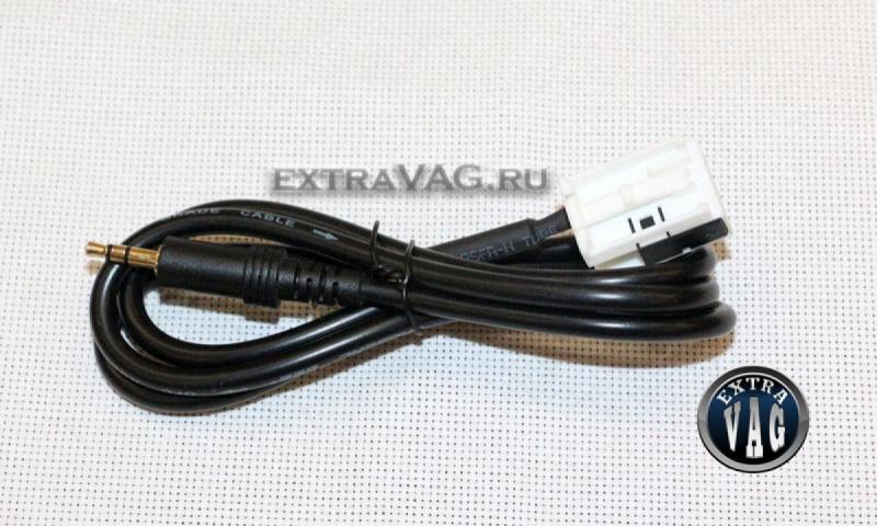 AUX шнур для RCD/RNS