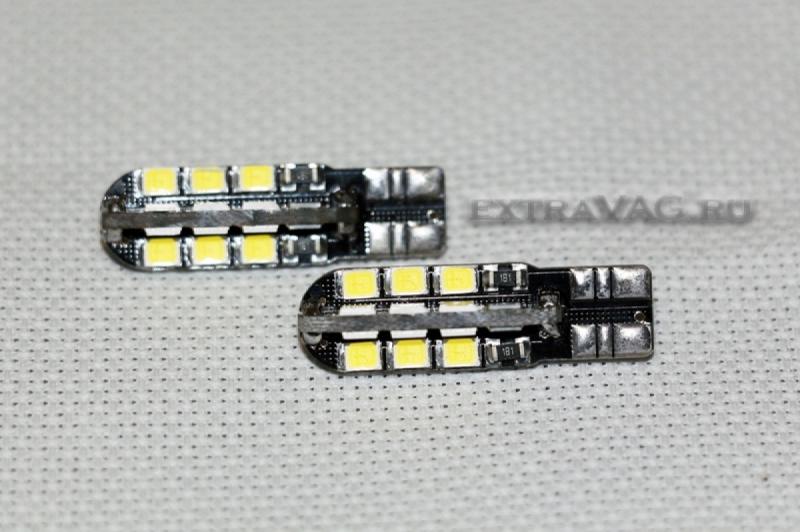 Светодиоды цоколь T10  для ДХО с canbus Компл. 2 шт