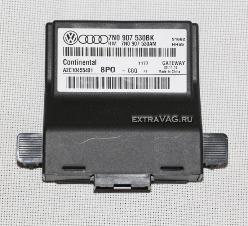 Блок Gateway 7N0 907 530 BK  для Passat B7, Golf 6, Jetta 6,  Tiguan