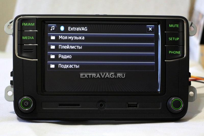 RCD 330G Plus RUS SKODA ЗЕЛЕНАЯ ПОДСВЕТКА Desay