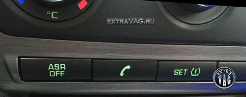 """Кнопка """"Телефон"""" для Skoda Octavia"""