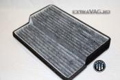 Сменный картридж 40 мм угольный для дополнительного фильтра типа ЛЮКС на воздухозаборник